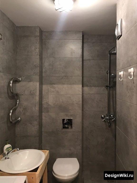 туалет серый бетон