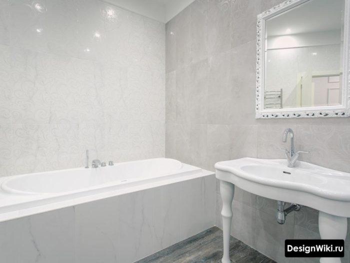 Классический минимализм в ванной комнате