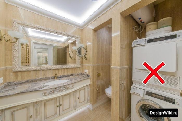 Куда прятать стиральную машину в классическом дизайне ванной