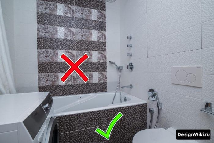 Отделка ванной комнаты плиткой с точки зрения дизайна