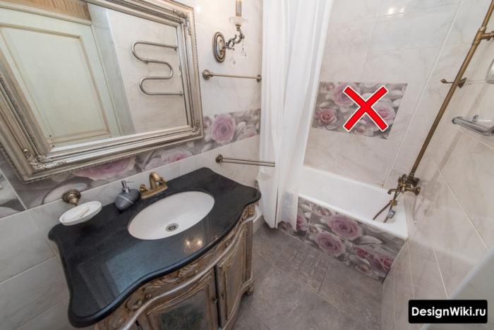 Плитка с цветами для стиля прованс в ванной комнате