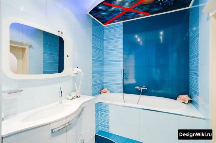 Потолок с фотопечатью в ванной комнате