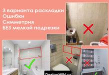 Варианты отделки ванной комнаты плиткой фото