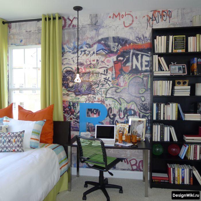 Стиль лофт с граффити в комнате подростка 14 лет