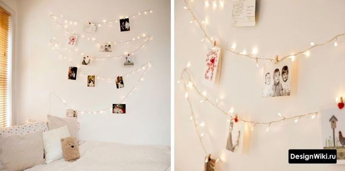Фотографии на прищепке на гирлянда для декора комнаты