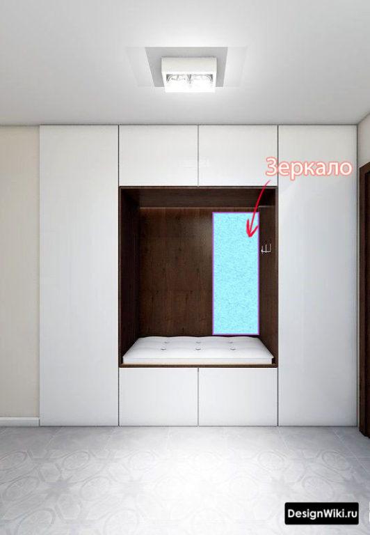 Белый встроенный шкаф с открытой центральной частью в коридоре