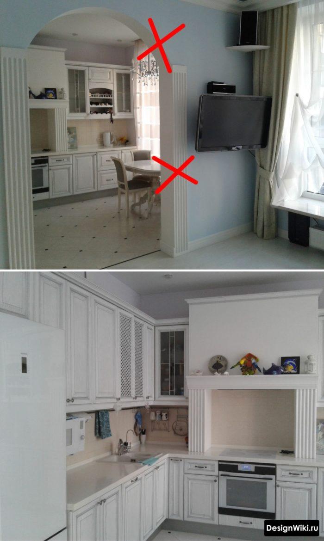 Арка в кухне-гостиной - плохая идея