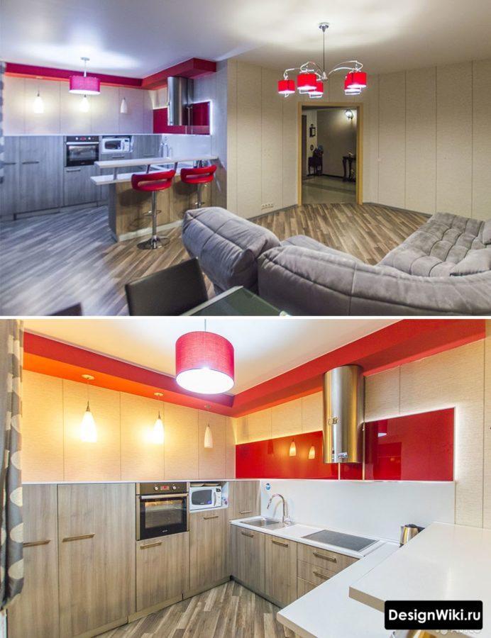 Двухуровневая барная стойка на красно-бежевой кухне