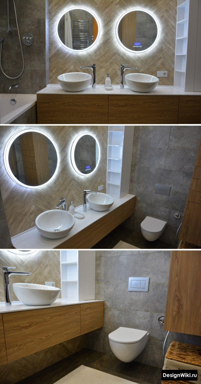 умывальник чаша в современной ванной комнате