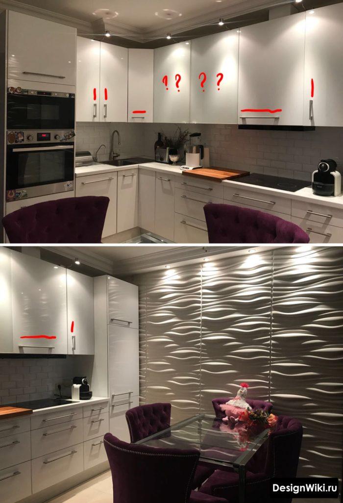 Идея дизайна маленькой кухни - ручки на верхних фасадах не нужны
