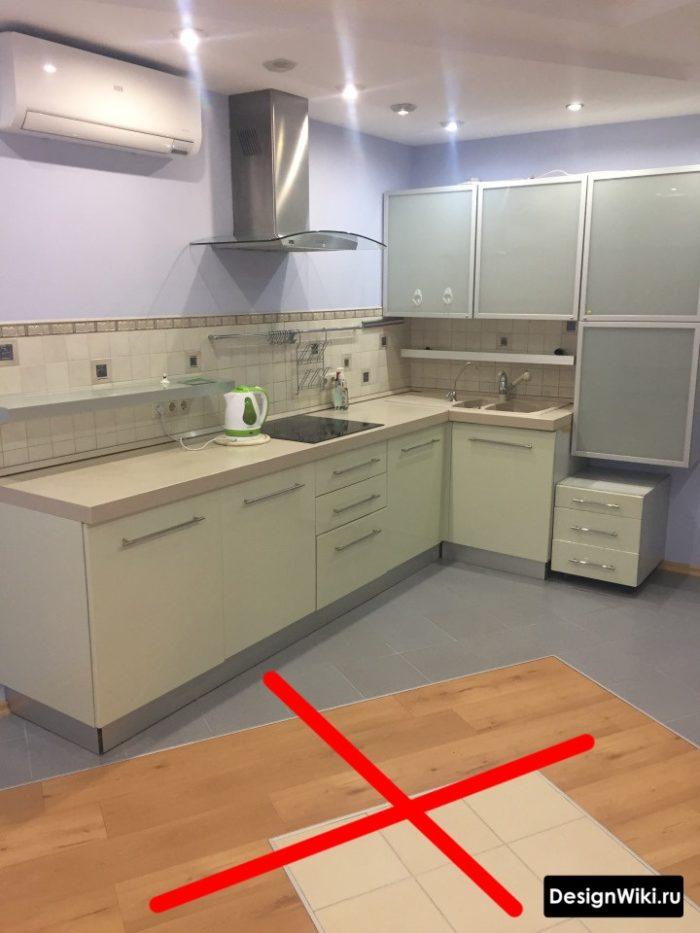 Слишком сложный пол с множеством переходов на кухне