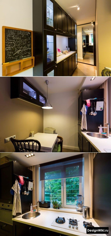 Черный прямой кухонный гарнитур для маленькой кухни