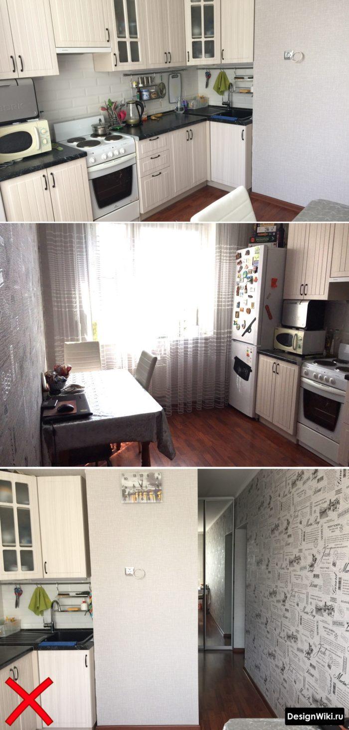 Обои с имитацией газеты на кухне