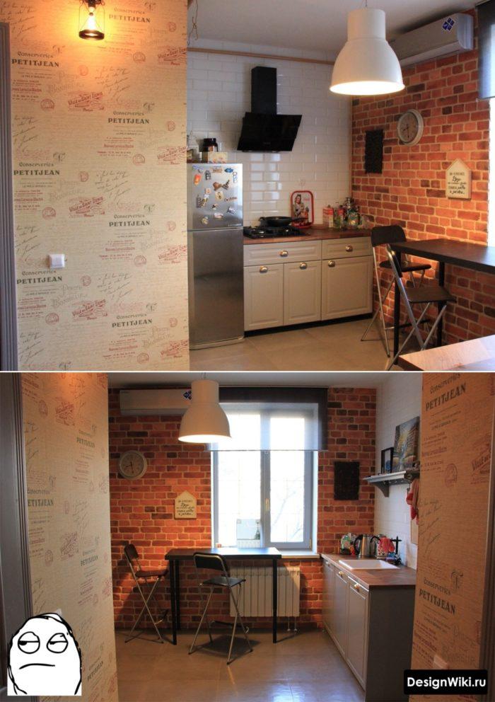 Обои с надписями на кухне в стиле лофт