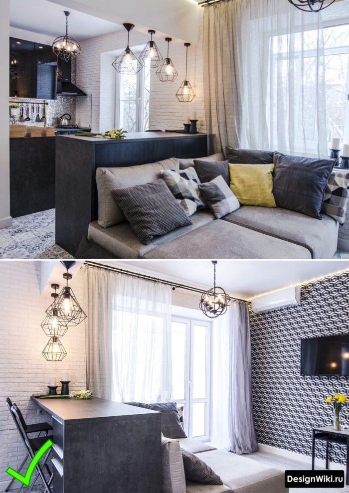 Обои с черно-белым узором для кухни-гостиной в скандинавском стиле