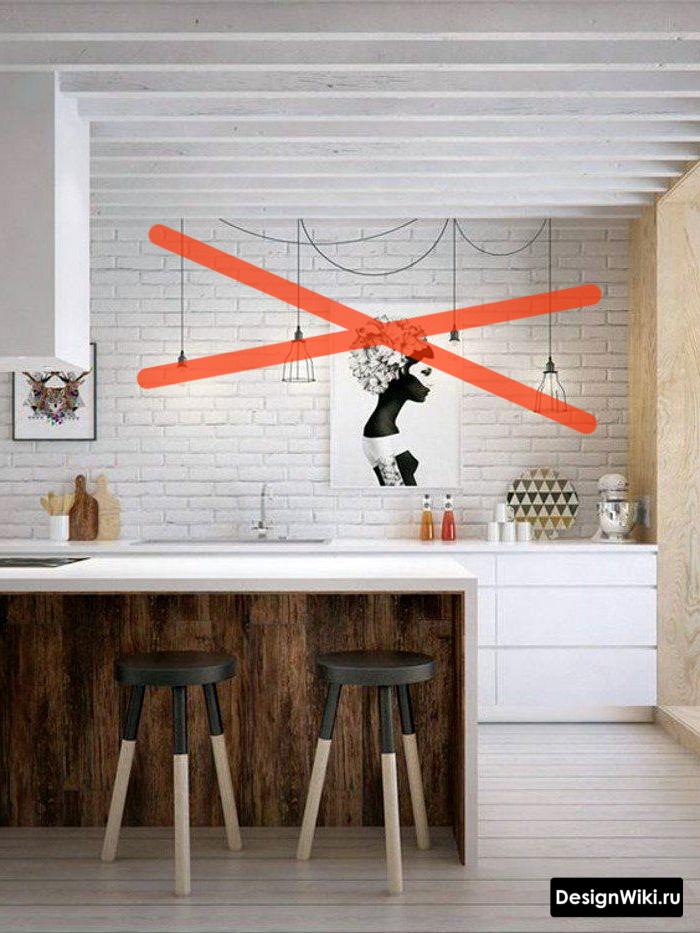 Подвесные светильники без плафона на кухне