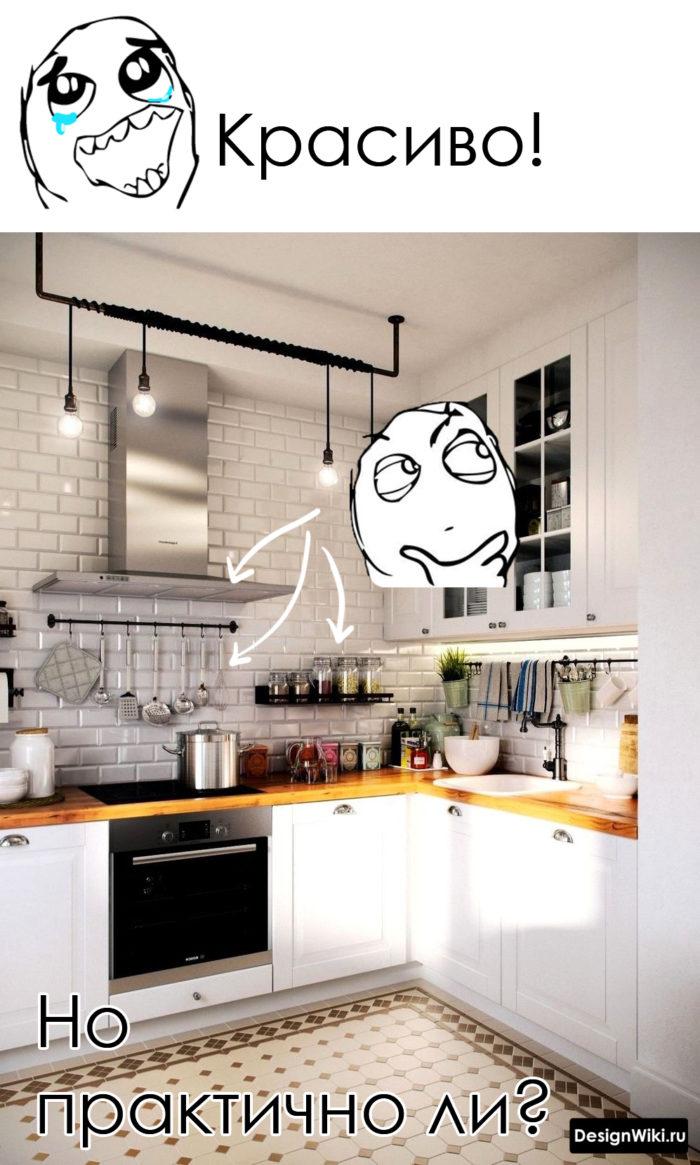 адаптируем кухню в скандинавском стиле под типовую квартиру