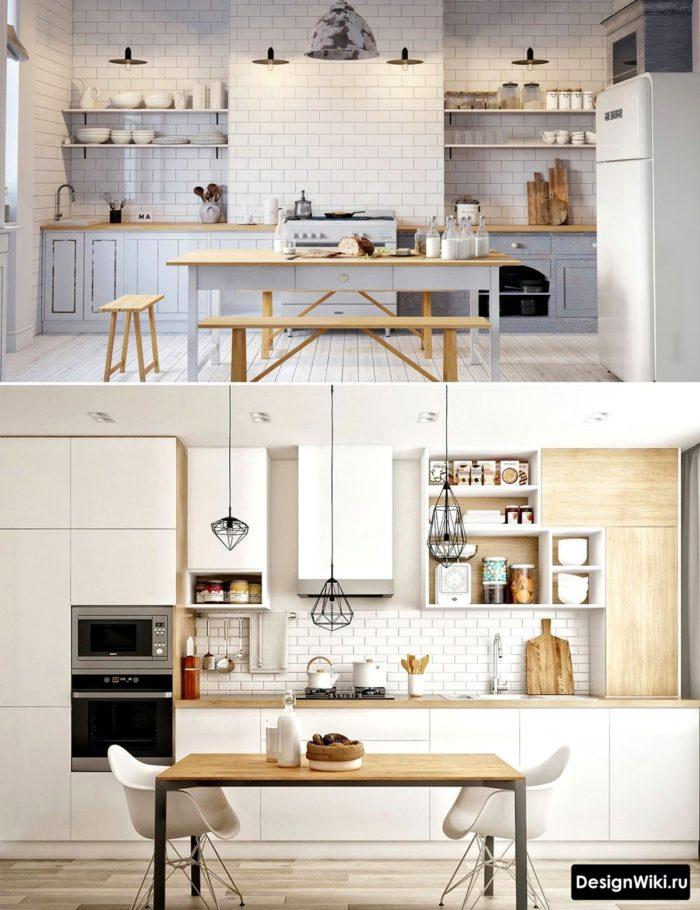 скандинавская кухня фото интерьеров реальные