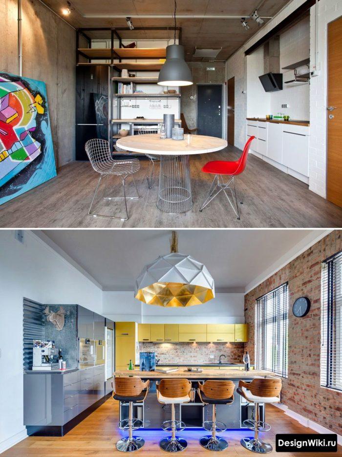 Желтый и синий - лучшие акцентные цвета для кухни в стиле лофт