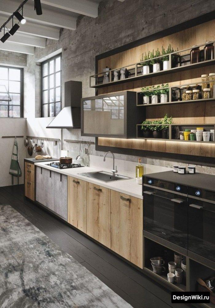 Кухня в стиле лофт с современными светильниками и аксессуарами
