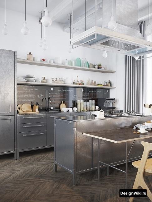 Металлическая кухня с открытыми полками
