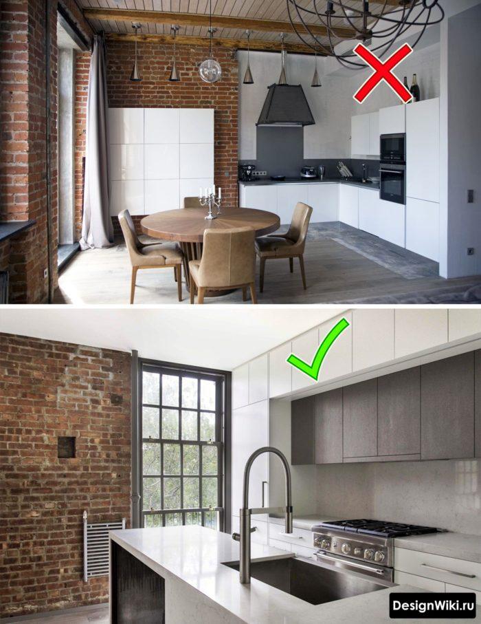 Правильная компоновка мебели для кухни в стиле лофт