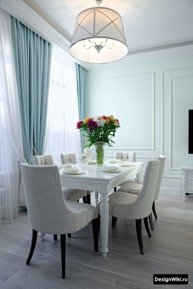 Бледно-голубые шторы в кухне-столовой в классическом стиле