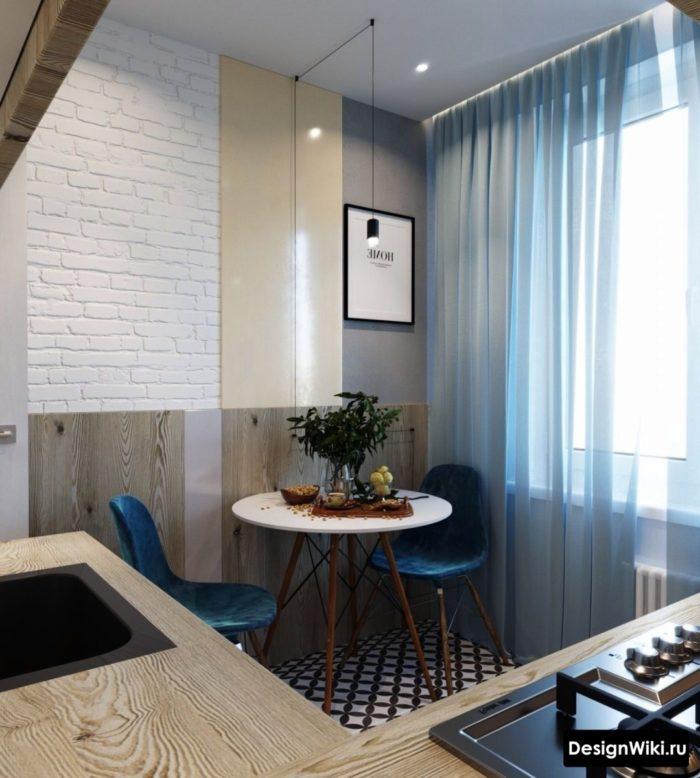 Серая тюль на кухне с современным дизайном