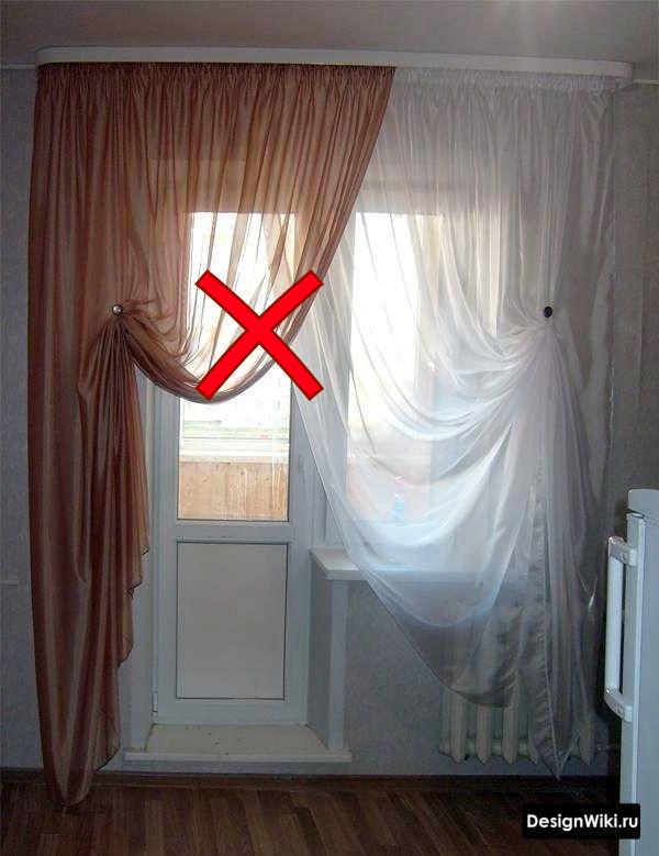 Подвязка штор на кухне с балконом