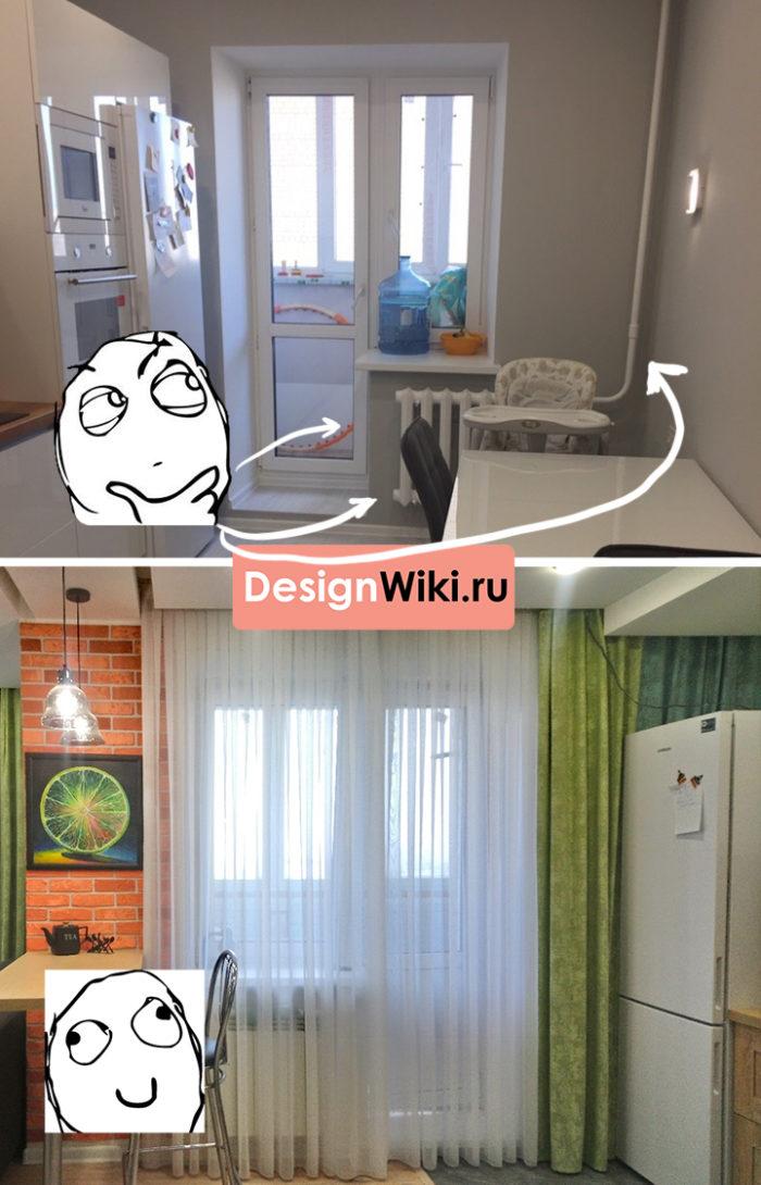 Шторы и тюль на кухне с балконной дверью
