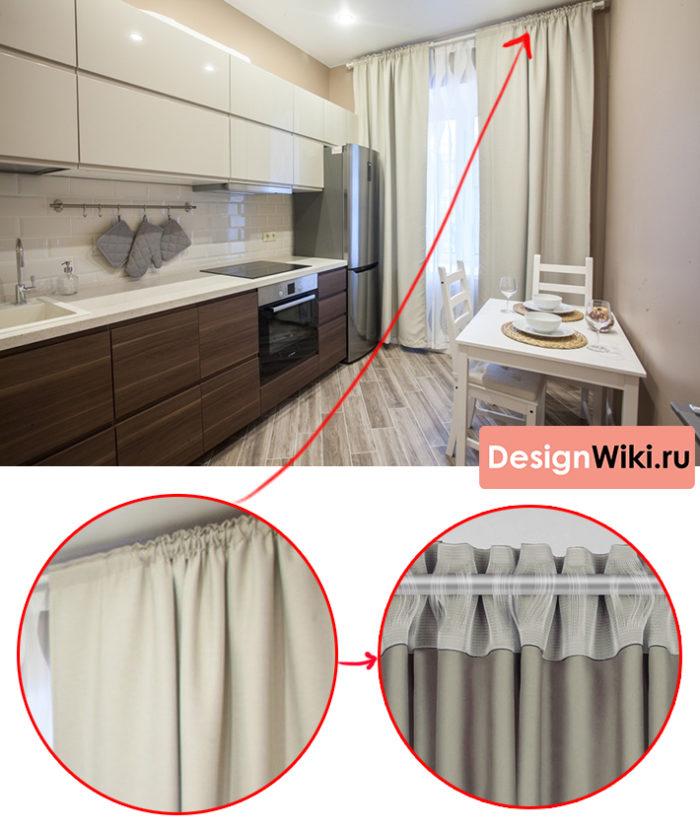 Шторы на шторной ленте на кухне с балконной дверью
