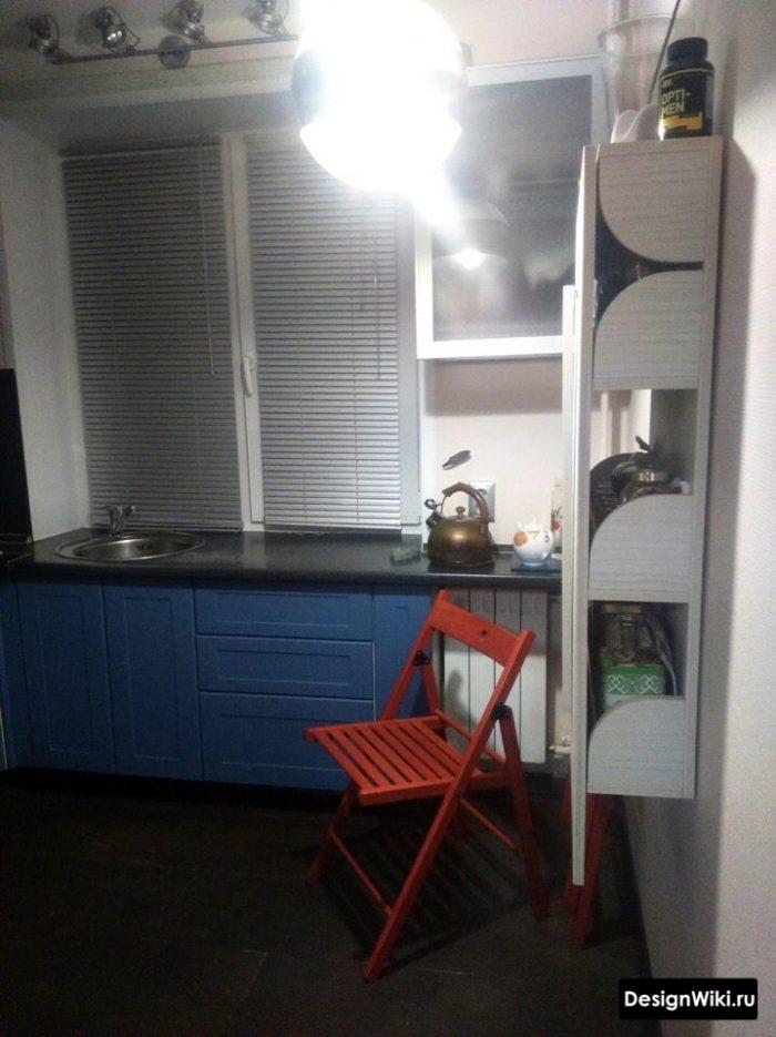 кухня 6 метров квадратных синего цвета