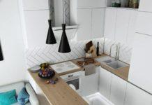п образная кухня с барной стойкой и окном