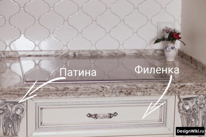 дизайн кухни в стиле современная классика