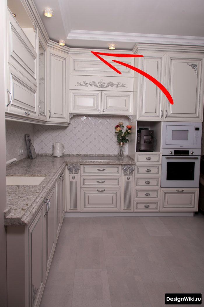 классический стол на кухню