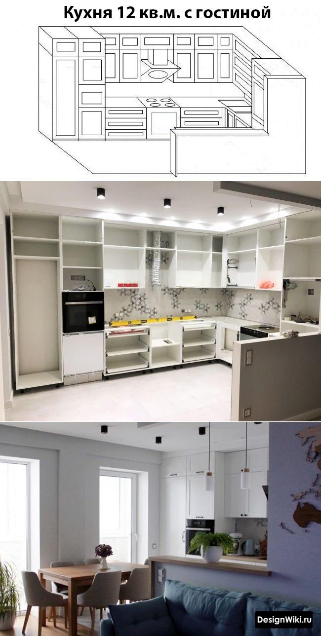 зонирование кухни гостиной 12 кв м