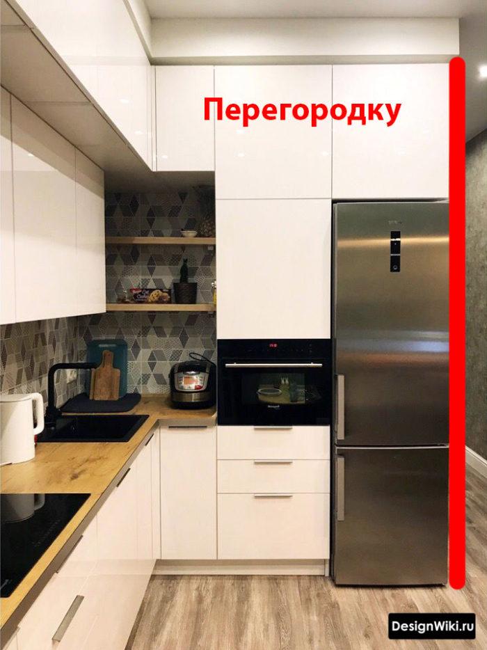 кухни 12 кв м площадью размещение холодильника