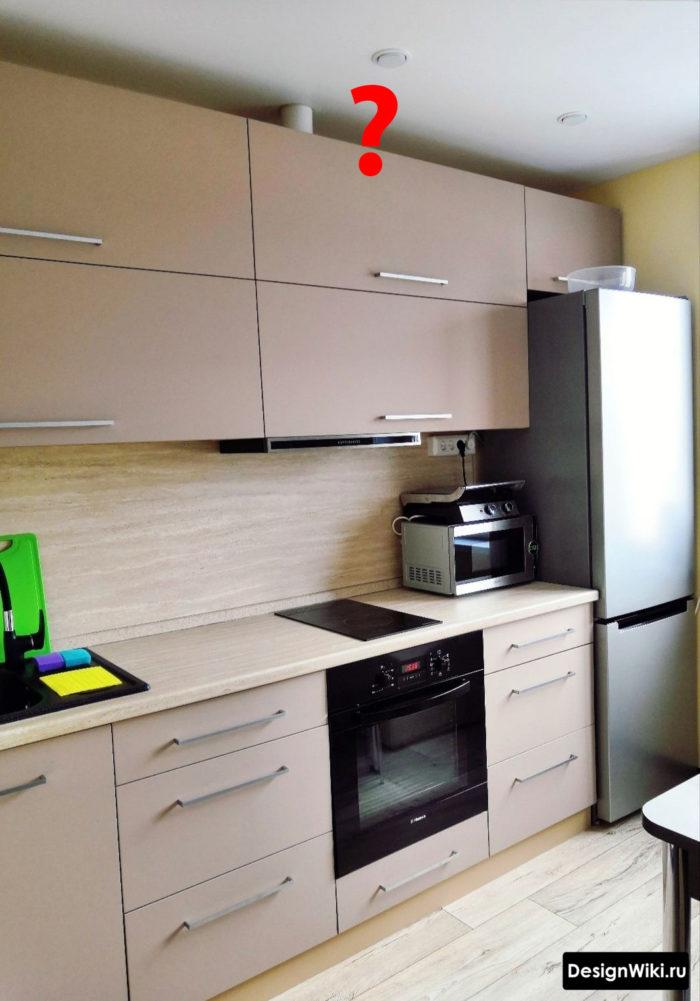 кухня 3 на 4
