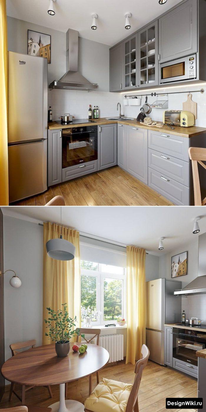 желтые шторы в серой кухне