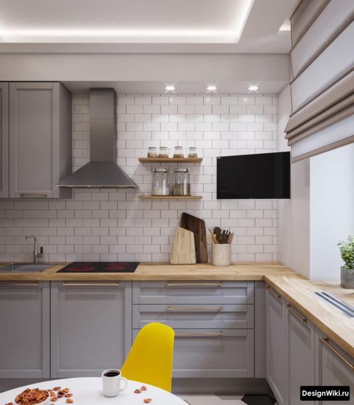 кухня в серо желтом цвете